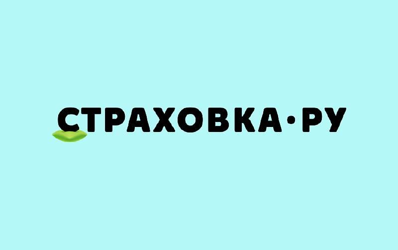 Полис страхования НС, ОСАГО и др. Страховка.ру