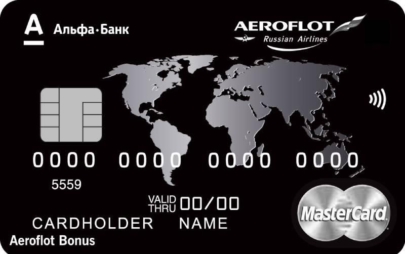 Дебетовая карта Альфа банк «Аэрофлот»
